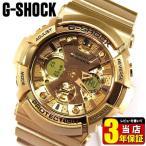 レビュー3年保証 CASIO カシオ G-SHOCK Gショック ジーショック アナログ メンズ 腕時計 金 ライトゴールド GA-200GD-9A BIG CASE