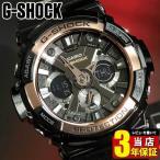 G-SHOCK Garish Black ガリッシュ ブラック