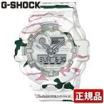 ショッピングShock G-SHOCK Gショック CASIO カシオ GA-700SKZ-7AJR SANKUANZ コラボレーションモデル アナログ デジタル メンズ 腕時計 国内正規品 白 ホワイト ウレタン