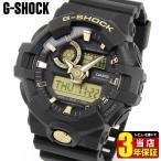 ポイント最大10倍 G-SHOCK Gショック CASIO カシオ BLACK&GOLD アナデジ メンズ 腕時計 黒 ブラック 金 ゴールド ウレタン GA-710B-1A9 海外モデル