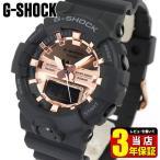 ポイント最大10倍 G-SHOCK Gショック CASIO カシオ BLACK&ROSE GOLD ブラック×ローズゴールド メンズ 腕時計 GA-800MMC-1A 海外モデル ウレタン