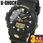 ポイント最大10倍 G-SHOCK Gショック CASIO カシオ BLACK&GOLD アナデジ メンズ 腕時計 黒 ブラック 金 ゴールド ウレタン GA-810B-1A9 海外モデル