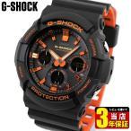 G-SHOCK Gショック CASIO カシオ ソーラー電波 BRIGHT ORANGE COLOR メンズ 腕時計 オレンジ×マットブラック ウレタン GAW-100BR-1A 海外モデル