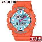 ストアポイント10倍 CASIO カシオ G-SHOCK Gショック G-LIDE Gライド In4mation インフォメーション コラボ GAX-100X-4AJR オレンジ ブルー 水色 国内正規品