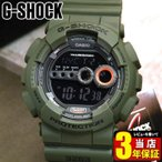 ショッピングShock G-SHOCK Gショック ジーショック g-shock G-ショック Standard GD-100MS-3 カーキ ミリタリー 逆輸入