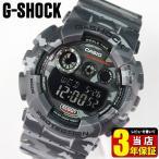 ショッピングShock G-SHOCK Gショック CASIO カシオ ジーショック 腕時計 メンズ GD-120CM-8 カモフラージュ 迷彩 海外モデル 逆輸入