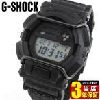 ショッピングShock CASIO カシオ G-SHOCK ジーショック GD-400HUF-1 海外モデル HUF コラボ 限定モデル メンズ 男性用 腕時計 ウォッチ 黒 ブラック 逆輸入