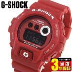 CASIO カシオ G-SHOCK Gショック デジタル