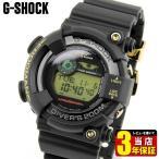 G-SHOCK Gショック CASIO カシオ タフソーラー 防水 GF-8235D-1B 35周年 ORIGIN GOLD フロッグマン デジタル メンズ 腕時計 海外モデル 黒 ブラック 金 ゴールド