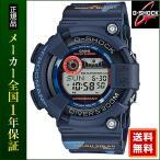 プレミア商品 G-SHOCK Gショック CASIO カシオ GF-8250CM-2JR FROGMAN フロッグマン MEN IN CAMOUFLAGE タフソーラー メンズ 腕時計 青 ブルー 迷彩