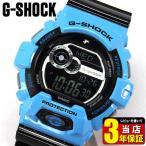 G-SHOCK ルイビトー 画像