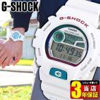 レビュー3年保証 G-LIDE G-SHOCK Gショック ジーショック g-shock gショック GライドGLX-6900-7 ホワイト 白 G-SHOCK腕時計