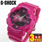 レビュー3年保証 CASIO カシオ G-SHOCK Gショック クオーツ GMA-S110MP-4A3 海外モデル アナログ デジタル レディース 腕時計 ピンク ウレタ