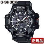 G-SHOCK Gショック CASIO カシオ SKY COCKPIT スカイコックピット GPW-1000FC-1AJF GPSハイブリッド電波ソーラー ブラック黒 メンズ 腕時計 国内正規品