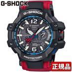 CASIO カシオ G-SHOCK Gショック メンズ 腕時計