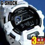 ショッピングShock レビュー3年保証 G-SHOCK Gショック ジーショック g-shock G-ショック Standard GR-8900A-7 CASIO カシオ腕時計 白 ホワイト 黒 逆輸入