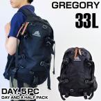 ショッピンググレゴリー GREGORY グレゴリー DAY .5PC 65150-1041 651501041 海外モデル メンズ バッグ 鞄 ナイロン リュックサック デイパック 黒 ブラック 通勤 通学 大容量
