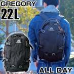 GREGORY グレゴリー ALL DAY 65190-1041 海外モデル メンズ バッグ 鞄 ナイロン リュック デイパック 黒 ブラック 651901041
