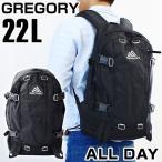 GREGORY グレゴリー ALL DAY 65191-0440 651910440 メンズ バッグ 鞄 ナイロン リュック デイパック 黒 ブラック BLACK BALLISTIC
