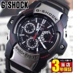 BOX訳あり レビュー3年保証 CASIO カシオ Gショック ジーショック G-SHOCK GIEZ メンズ 腕時計 時計 多機能 防水 GS-1010-1A 海外モデル クロノグラフ