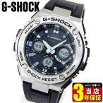 G-SHOCK Gショック G-STEEL Gスチール タフソーラー アナデジ メンズ 腕時計 黒 ブラック 銀 シルバー GST-W110-1A 海外モデル レビュー3年
