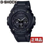 ショッピングShock G-SHOCK Gショック CASIO カシオ タフソーラー カレンダー GST-W300G-1A1JF G-STEEL Gスチール アナログ メンズ 腕時計 国内正規品 黒 ブラック ウレタン