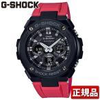 ショッピングShock G-SHOCK Gショック CASIO カシオ 電波ソーラー タフソーラー GST-W300G-1A4JF G-STEEL Gスチール メンズ 腕時計 国内正規品 黒 ブラック 赤 レッド