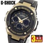 ショッピングG-SHOCK G-SHOCK タフソーラー 電波 電波時計 電波ソーラー G-STEEL Gスチール メンズ 腕時計 ウレタン 黒 ブラック 金 ゴールド GST-W300G-1A9 海外モデル
