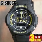 ショッピングGW G-SHOCK SKY COCKPIT Gショック スカイコックピット電波ソーラー gショック GW-3500B-1A メンズ 腕時計