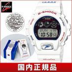 CASIO カシオ G-SHOCK Gショック イルクジ イルカクジラ 電波 ソーラー タフソーラー GW-6901K-7JR 国内正規品 アナログ デジタル メンズ 腕時計 黒 ブラック 白