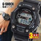 G-SHOCK Gショック ジーショック カシオ CASIO 電波 ソーラー SOLAR 黒 腕時計 メンズ 時計 GW-7900-1