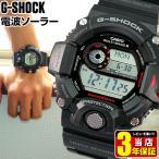 BOX訳あり レビュー3年保証 G-SHOCK Gショック カシオ トリプルセンサー RANGEMAN レンジマン 電波 ソーラー メンズ 腕時計 黒 ブラック GW-9400-1 海外モデル