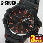 レビュー3年保証 G-SHOCK Gショック CASIO カシオ アナログ メンズ 腕時計 SKY COCKPIT スカイコックピット GW-A1000FC-1A4 海外モデル 電波 ソーラー