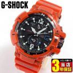 ショッピングGW G-SHOCK Gショック CASIO カシオ SKY COCKPIT スカイコックピット メンズ 腕時計 電波 ソーラー アナログ オレンジ GW-A1100R-4A