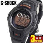 レビュー3年保証 CASIO カシオ G-SHOCK Gショック ソーラー GW-M500F-1 海外モデル デジタル メンズ 腕時計 ウォッチ 黒 ブラック オレンジ ウレタン バンド