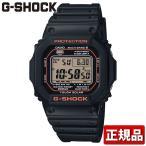 ショッピングGW G-SHOCK Gショック ジーショック CASIO カシオ 電波 ソーラー 黒 メンズ 腕時計 時計 GW-M5610R-1JF 国内正規品