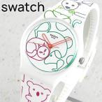 ポイント10倍 Swatch スウォッチ GW168 海外モデル レディース 腕時計 シリコン ラバー 白 ホワイト マルチカラー