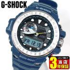 レビュー3年保証 CASIO カシオ G-SHOCK Gショック GULFMASTER ガルフマスター 電波 タフソーラー GWN-1000-2A 海外モデル 青色 ブルー メンズ 腕時計
