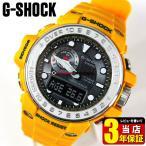 レビュー3年保証 G-SHOCK Gショック CASIO カシオ GULFMASTER ガルフマスター 電波 タフソーラー GWN-1000-9A 海外モデル イエロー メンズ 腕時計