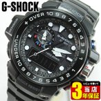 レビュー3年保証 CASIO カシオG-SHOCK Gショック ジーショック GULFMASTER ガルフマスター 黒 GWN-1000B-1A メンズ 腕時計 電波 ソーラー 海外モデル