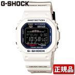 ショッピングShock G-SHOCK Gショック CASIO カシオ G-LIDE(Gライド)'13夏モデル ソーラー 電波時計 マルチバンド6 メンズ 腕時計 時計 GWX-5600C-7JF 国内正規品 国内モデル