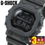 レビュー3年保証 CASIO カシオ G-SHOCK ジーショック タフソーラー GX-56BB-1 海外モデル メンズ 腕時計 黒 ブラック