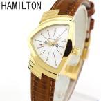 HAMILTON ハミルトン Ventura ベンチュラ H24101511 クラシック クオーツ 海外モデル レディース 腕時計 ホワイト 茶 ブラウン 金 ゴールド 革バンド レザー