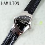 ハミルトン HAMILTON レディ ベンチュラ 腕時計 レディース H24211732