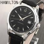 BOX訳あり HAMILTON ハミルトン ジャズマスター 機械式 メカニカル 自動巻き H32515535海外モデル アナログ メンズ 腕時計 黒 ブラック シルバー レザー