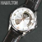 ハミルトン ジャズマスター オープンハート HAMILTON 腕時計 H32565555 自動巻き