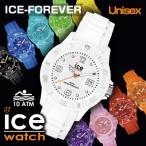 エントリーで最大54倍 ポイント15倍 ICE-WATCH アイスウォッチ ICE-FOREVER アイスフォーエバー メンズ レディース 腕時計 男女兼用 正規品 カジュアル