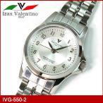 ポイント15倍 Izax Valentino アイザックヴァレンチノ レディース 腕時計 IVL-550-2 IVL550-2