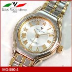 ポイント15倍 Izax Valentino アイザックヴァレンチノ レディース 腕時計 IVL-550-4 IVL550-4