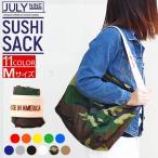 JULY NINE ジュライナイン カモ Sushi Sack スシサック Mサイズ カモ メンズ レディース  ユニセックス ナイロン トートバッグ